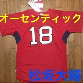 松坂大輔投手 ボストンレッドソックス オーセンティックユニフォーム