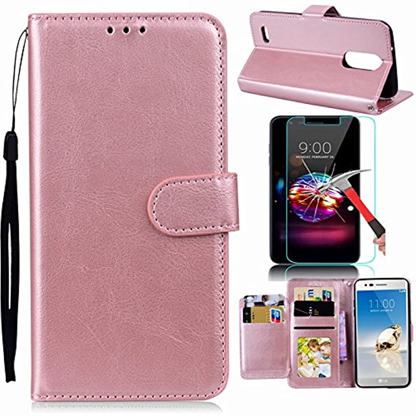LG Aristo 3/Tribute Empire/Aristo 2/Tribute Dynasty/Zone 4/Fortune 2/Risio 3 Case with HD Screen Protector, I VIKKLY [Kickstand] Premium PU Leather Folio Flip with 5 Card Slots Wallet Case (Rose Gold)