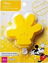 """Silicone Popsicle Maker Disney Mickey""""s Hand"""