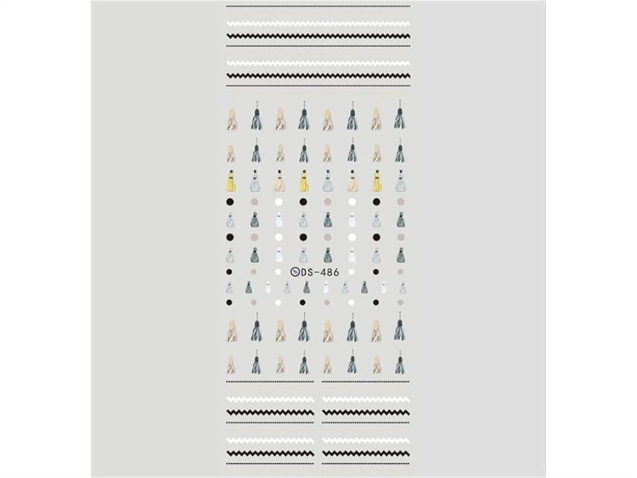 二年生極地発見するOsize ファッションウォーターマーク美しい先端ネイルアートネイルステッカーネイルデカールネイルステッカーを彫刻(図示)