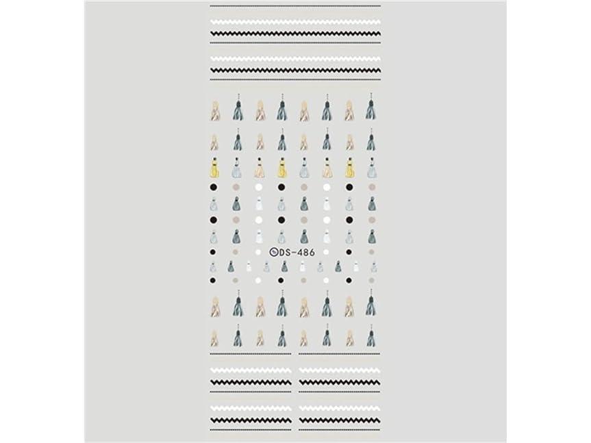 冷蔵庫分散赤外線Osize ファッションウォーターマーク美しい先端ネイルアートネイルステッカーネイルデカールネイルステッカーを彫刻(図示)