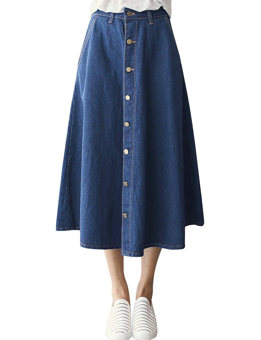 Tanming Women's Casual Button Down Cotton Mid-Long Denim Skirt