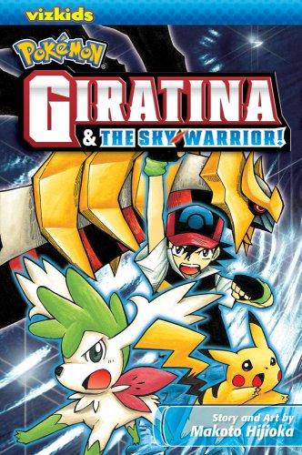 Pokemon The Movie: Giratina Sky Warrior