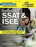 Cracking the SSAT & ISEE