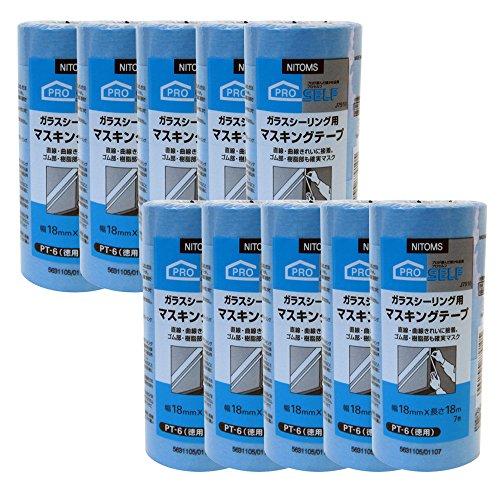 ニトムズ ガラスシーリング用マスキングテープ PT-6徳用 18mm×18m 7巻入り J7910 10パック [養生テープ]