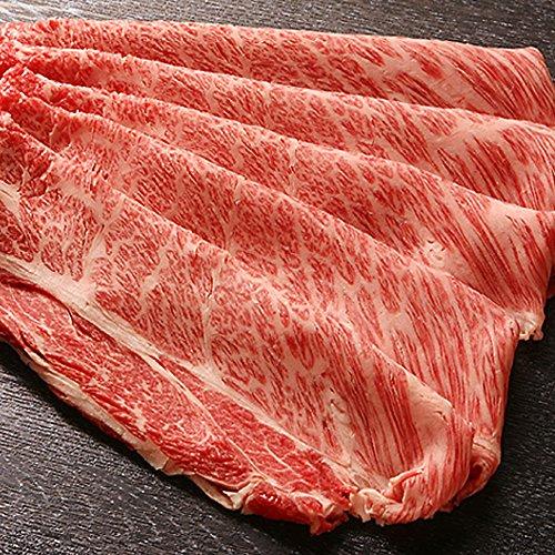 大和榛原牛(黒毛和牛A5等級)すき焼き用 特上ロース肉 お買得な400g!