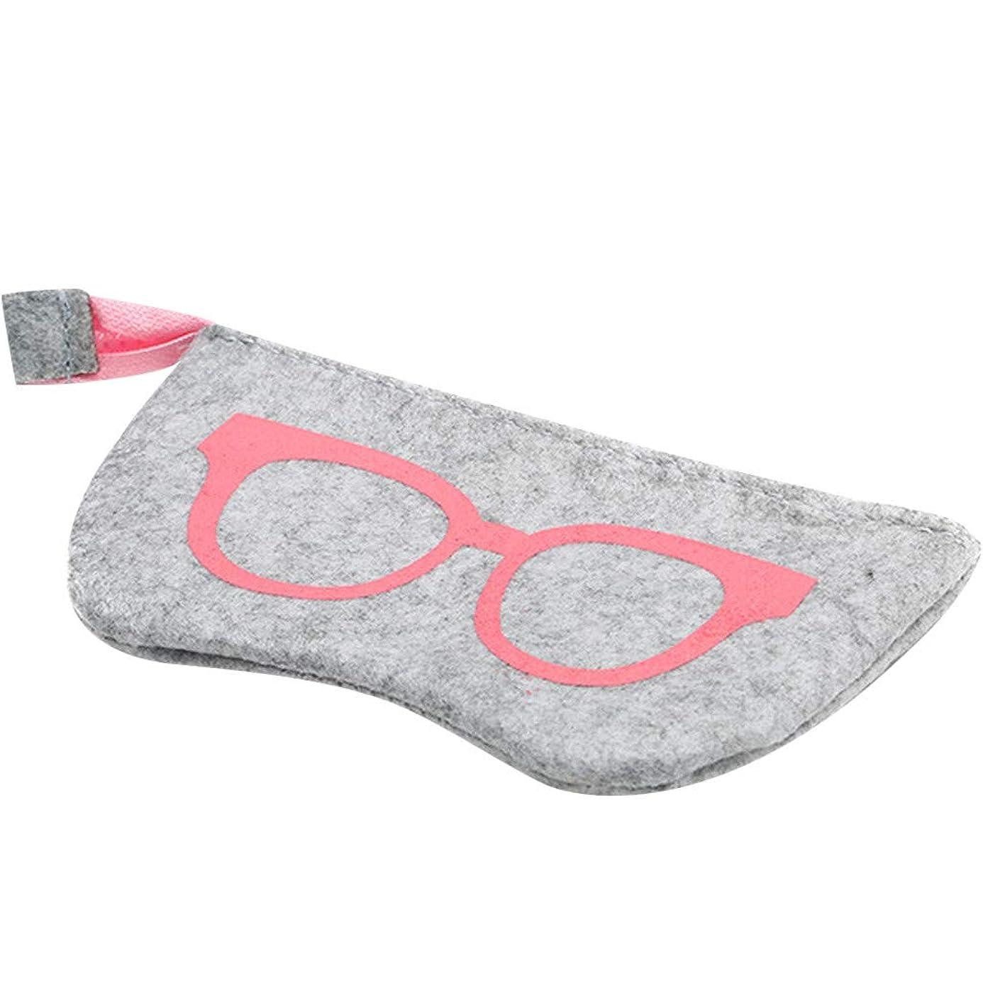?LOVESOO? Portable Zipper Soft Case Eyesglasses Box Multi-Function Pouch Purse Bag Sunglasses Soft Case