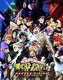僕のヒーローアカデミア THE MOVIE ヒーローズ:ライジング DVD プルスウ...[DVD]