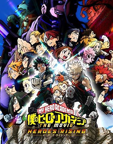 僕のヒーローアカデミア THE MOVIE ヒーローズ:ライジング Blu-ray通常版