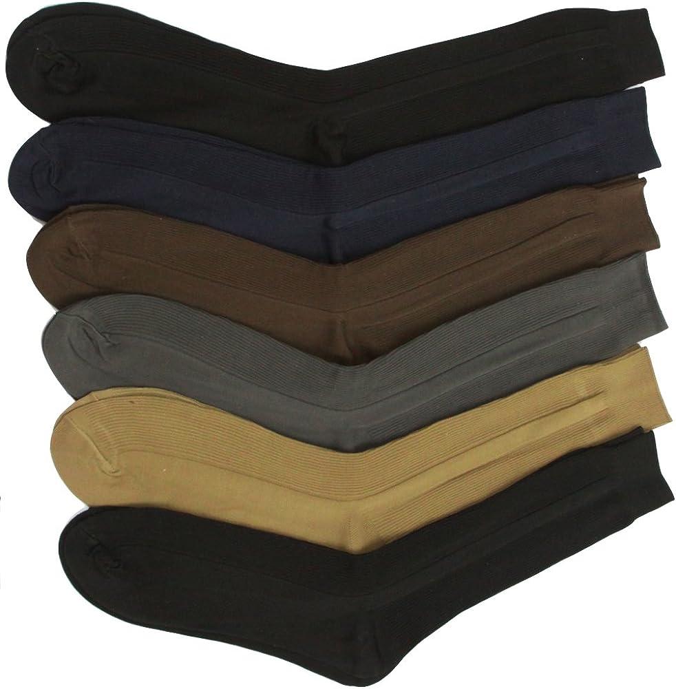 ToBeInStyle Men's Solid Color Dress Socks