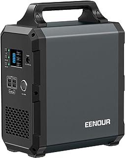 EENOUR ポータブル電源 EB120 超大容量 324000mAh/1200Wh 家庭用蓄電池 純正弦波 PSE認証済 AC(1000W 瞬間最大2000W)/DC/USB出力 Power Delivery対応 急速充電 50Hz/60Hz...
