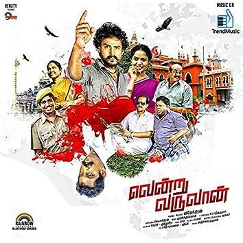 Vendru Varuvan (Original Motion Picture Soundtrack)