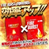【FIRE BURST】 L-カルニチン BCAA サプリ 厳選素材 30日分 #4