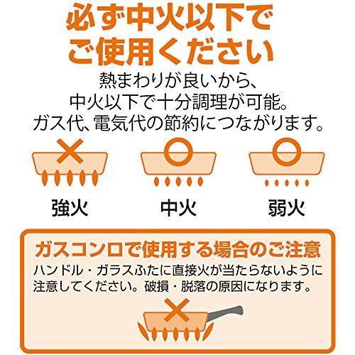 アイリスオーヤマ「ダイヤモンドコートパン」ブラック12点セットIH対応取っ手のとれるフライパン鍋セットH-IS-SE12