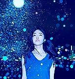 Blue Star 歌詞