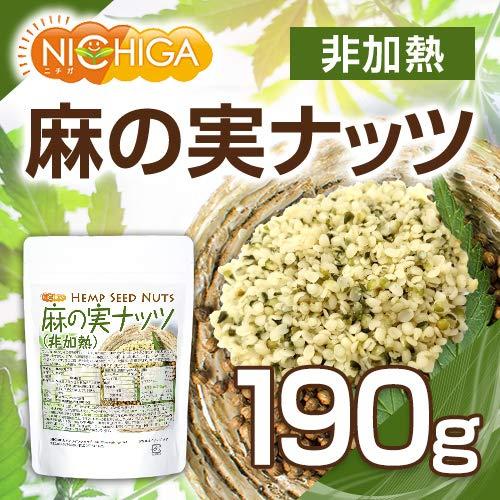 麻の実ナッツ (非加熱) Hemp Seed Nuts 190g [02] NICHIGA(ニチガ)