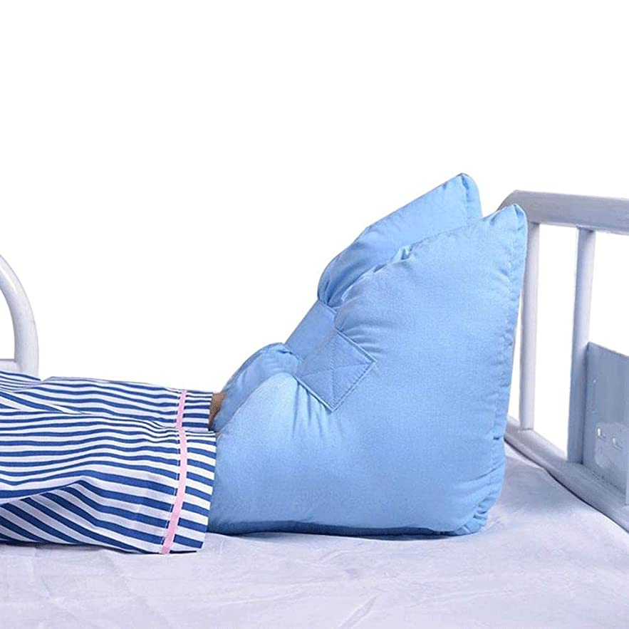 戸口どこ固めるかかと足首足プロテクター、Dec瘡/床ずれ/Press瘡のポリエステル/綿カバー付き保護枕クッション