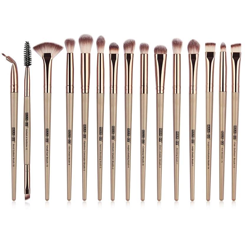 Makeup Brush Maserfaliw 15Pcs Makeup Brushes Cosmetics Tools Face Eyeshadow Eyelash Lip Applicators, Stylish, Can Be Used For Home, Travel, And Gifts. Bronze