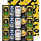 【母の日ギフト】よなよなエール ビールギフト 4種 飲み比べ [ 350ml×15本 ] [ギフト包装済] エールビール クラフトビール 人気4種詰め合わせ