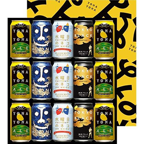 【父の日ギフト】よなよなエール ビールギフト 4種 飲み比べ [ 350ml×15本 ] [ギフト包装済] エールビール クラフトビール 人気商品4種詰め合わせ 父の日プレゼントやお中元にも
