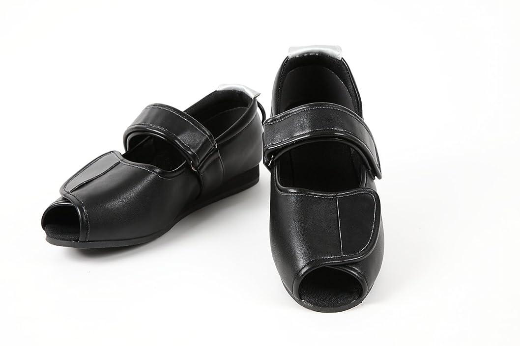 解読するランドマーク次へ[うららか] 室外用介護????? 高齢者用靴ケア?????合皮サンダルU-005サイズ20.5cm~27.0cm