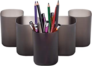 YAOYUE 5 Pack Pencil Pen Holder Cup Containers Makeup Desk Organizer Storage for Office School Home Supplies (Black(5 Pack))