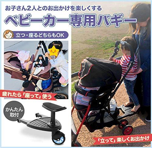 MiniDragonベビーカー静音ラバータイヤとサスペンションで快適乗り心地上の子も下の子も一度にお迎えできる(青)