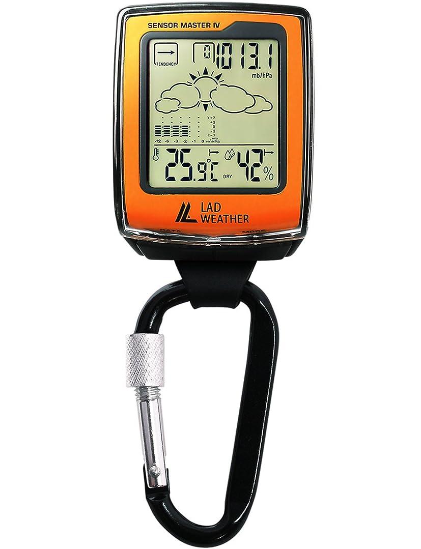 行商既に図[ラドウェザー]カラビナ時計 デジタルコンパス 高度計 気圧計 温度計 気温計 湿度計 天気予測 トレッキング ハイキング キャンプ サイクリング