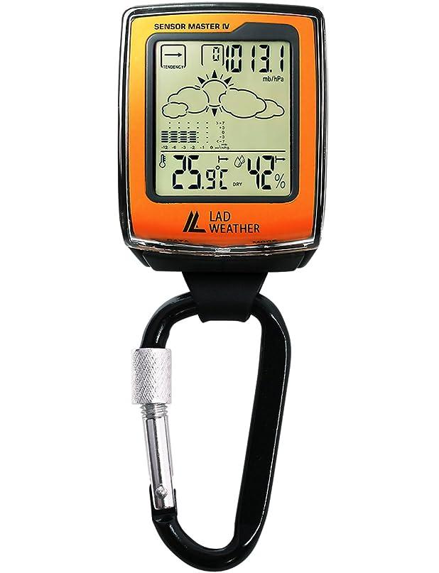 相互接続リフト絶対の[ラドウェザー]カラビナ時計 デジタルコンパス 高度計 気圧計 温度計 気温計 湿度計 天気予測 トレッキング ハイキング キャンプ サイクリング