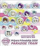 Pripara Friendship 2020 パラダイストレイン![Blu-ray/ブルーレイ]