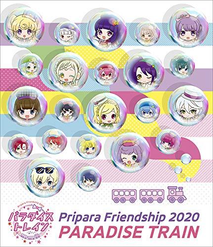 Pripara Friendship 2020 パラダイストレイン! [Blu-ray]