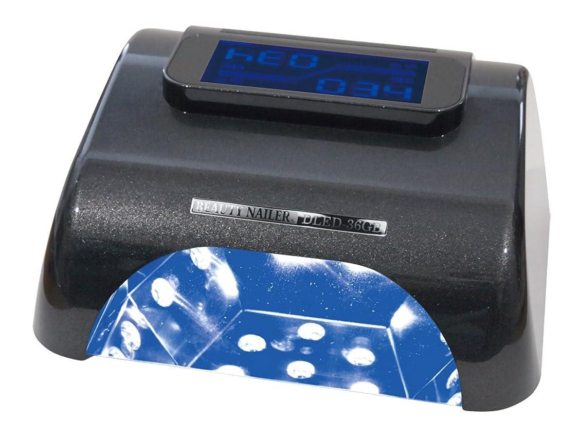 姿を消すタオルバレルビューティーネイラー デジタルLEDライト DLED-36GB パールブラック