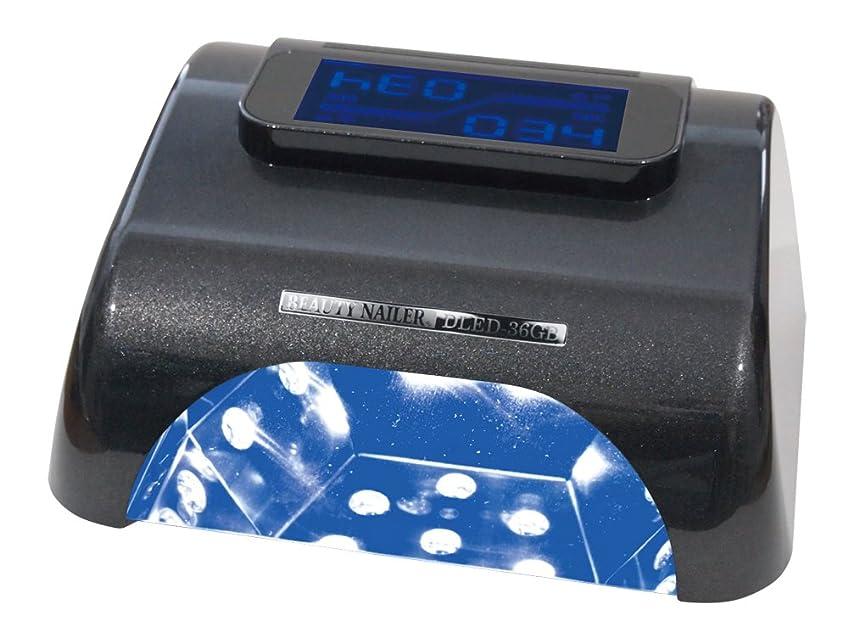 波体系的に吸収剤ビューティーネイラー デジタルLEDライト DLED-36GB パールブラック