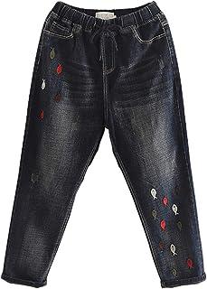 (ボラ-キキ) Bole-kk レディース ボーイフレンド デニム サルエル デニムパンツ ボトムス ジーンズ ジーパン サルエルパンツ ゆったり 大きいサイズ 刺繍