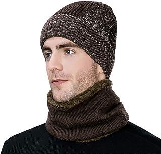 الرجال النساء 30 ٪ الصوف الجمجمة قبعة الرقبة تدفئة قبعة الشتاء الصوف وشاح مجموعة تزلج قناع الوجه براون
