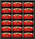 [Amazon限定ブランド] カゴメ プレミアムレッドギフト 160g×18本 PR30