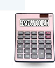 $49 » Yusuo Advance Office Desktop Calculator, Extra Large Key Solar and Battery Dual Power Portable 12 Digit Large LCD Display Model
