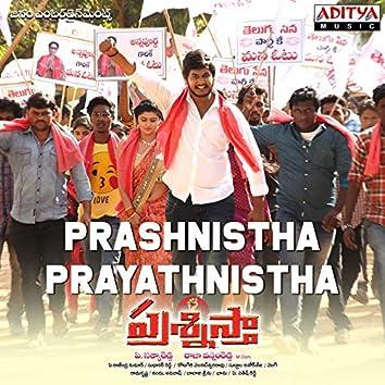 """Prashnistha Prayathnistha (From """"Prashnistha"""")"""