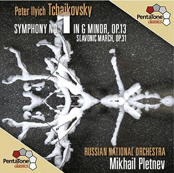 Tchaikovsky: Symphony No. 1 - Marche Slave