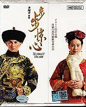 Scarlet Heart / Bu Bu Jing Xin (Season 1)(PAL)(Chinese Drama with English Sub)
