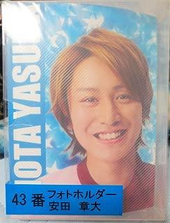 Titular de la foto de la Loter?a Yasuda Shota # 43 Seven-Eleven boleto ganador Kanjani m?s (Jap?n importaci?n / El paquete y el manual est?n escritos en japon?s)