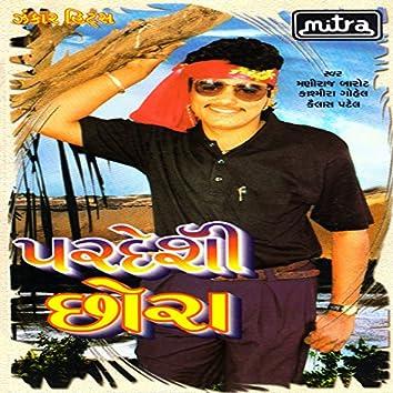 Pardeshi Chora