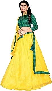 فستان ليهينغا تشولي شبه مخيط من الساتان الأصفر للنساء