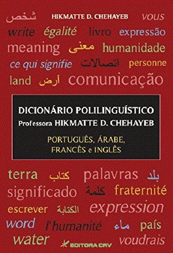 Dicionário polilinguístico - português, árabe, francês e inglês