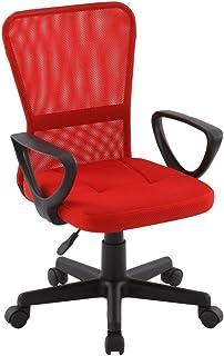 ぼん家具 デスクチェア オフィスチェア メッシュ PCチェア イス 肘掛 椅子 ハイバック キャスター付き 昇降 レッド