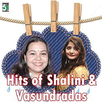 Hits of Shalini and Vasundradas