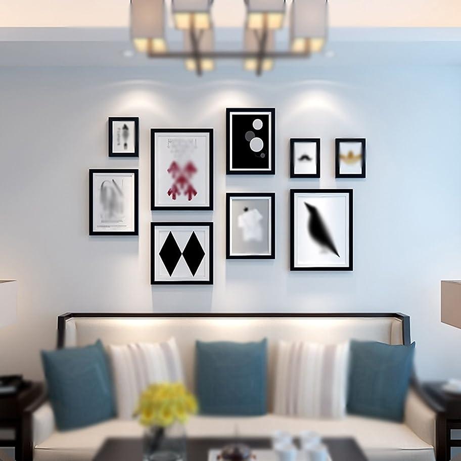 水星アルファベット頑丈GYP 写真壁クリエイティブフレームの組み合わせのリビングルームの壁フレーム現代のシンプルな写真の壁の装飾クリエイティブなフレスコ画高品質天然木の手は、直角にブレードを研磨した厚いペイントフルカラー ( 色 : B )