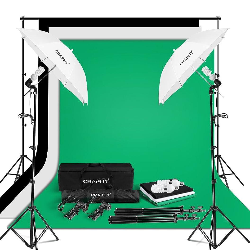 CRAPHY Photo Studio Umbrella Lighting Kit 1250W 5500K Photography Daylight Umbrella with Muslin Backdrop Kits(9x6FT White Black Green),Background Stand Kit(10x6.5FT) byfbfkkavvi25