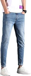 Comfort Water Wash Flex-jeans voor heren, zomerjeugdentrend Casual broek met negen punten Slanke voeten Broek voor bij elkaar