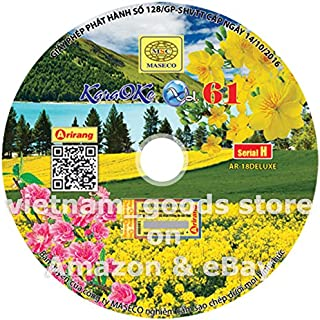 Arirang Karaoke Vision Midi Disc Vol 61 Serial H Vietnamese English Chinese For Arirang Player AR 18 Deluxe